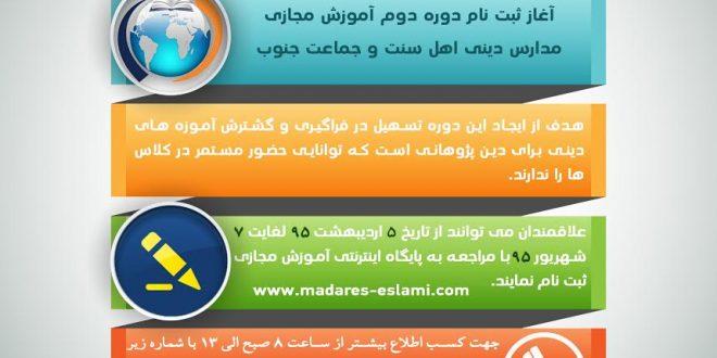 Majazi