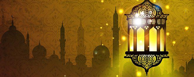 مزایای نورانی ماه رمضان