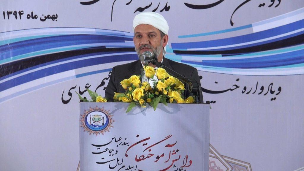 سید مسعود وخشوری