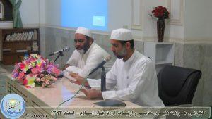 شیخ یوسف جمالی - سید محمد صالح مهجور