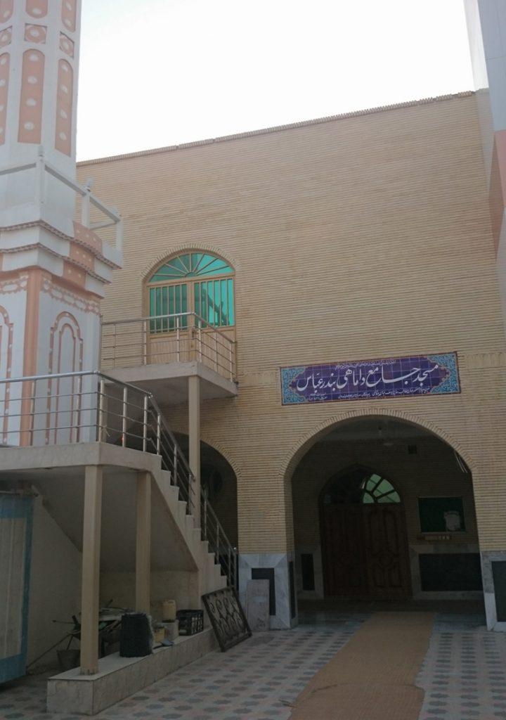 damahi-mosque-4