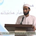 شیخ محمد رسول کمالی