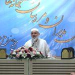 شیخ عبدالرحیم مهجور