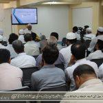 چهاردهمین جلسه شورای ائمه جمعه و جماعات شهرستان بندرعباس