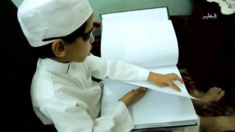 مصاحبه با حافظ نابینای مادرزاد
